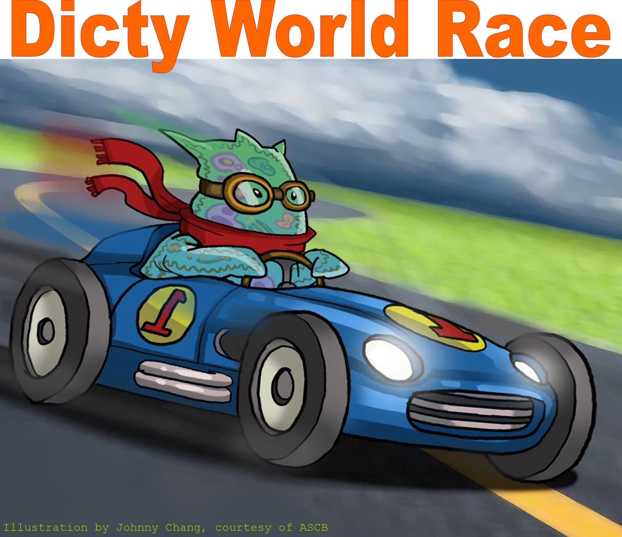 world racing dicty _thanks to Jonny Chang @ ASCB