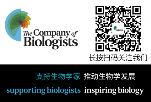 The Company of Biologists logo and WeChat QR code